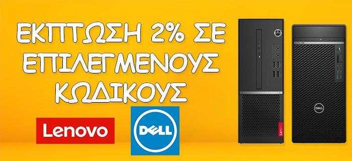 banner-pcdesktop-offer2021